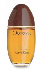 Obsession. Insert your name.